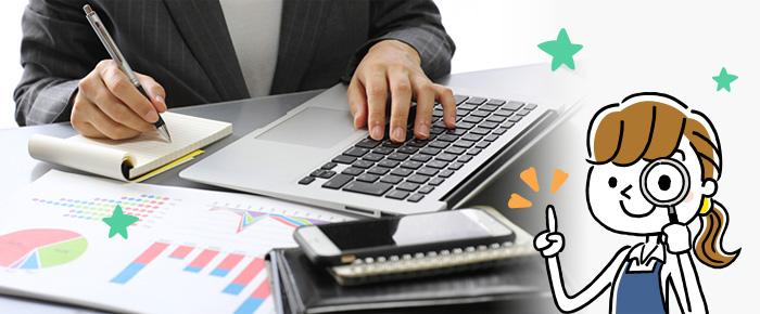 職場の雰囲気など、就労先の詳細情報もご提供可能!