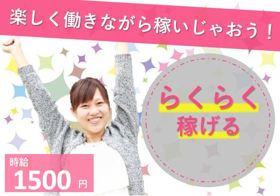 【鈴鹿市】時給1500円の看護師☆パート☆未経験の方大歓迎☆訪問看護ステーションのお仕事です♪ イメージ