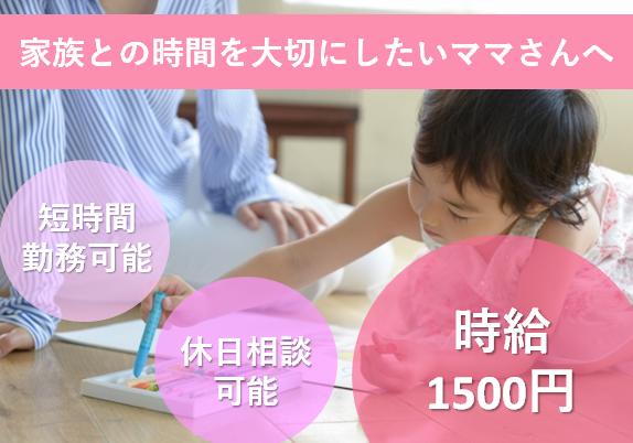 【鈴鹿市】時給1300円~1500円の看護師☆パート☆特別養護老人ホームでのお仕事です♪ イメージ