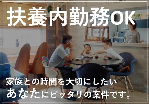 【四日市市】資格手当ありな介護職☆パート☆未経験無資格OK☆デイサービスでのお仕事です♪ イメージ