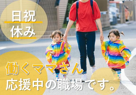【伊賀市】週4からOKの医療事務☆パート☆クリニックでのお仕事です♪ イメージ