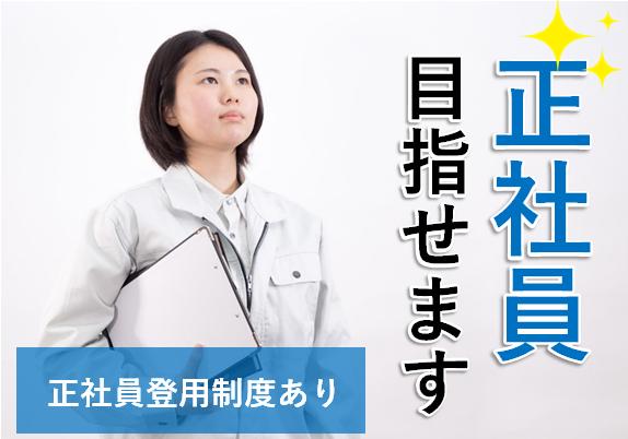 【伊賀市】時給1100円~のケアマネージャー☆パート☆居宅介護支援センターでのお仕事です♪ イメージ