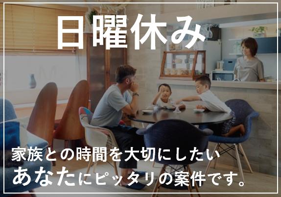 【四日市市】週4~OKの介護職☆パート☆デイサービスでのお仕事です♪ イメージ
