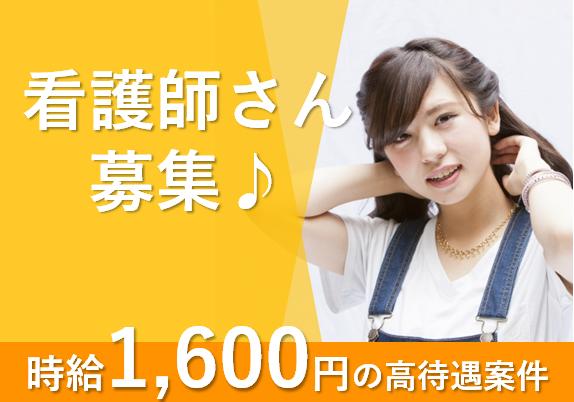 【鳥羽市】時給1600円~の看護師☆パート☆介護付有料老人ホームでのお仕事です♪ イメージ