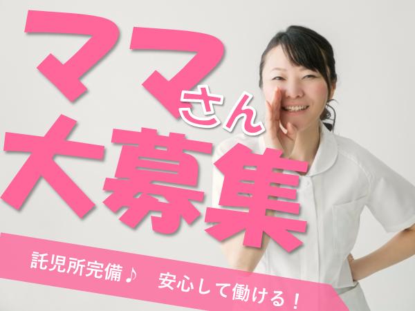 【名張市】時給930円~の介護職☆パート☆ケアホームでのお仕事です♪ イメージ